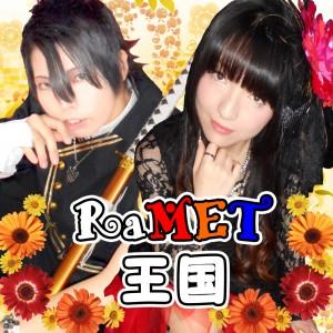 RaMET王国トップ画