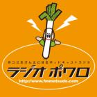 Poireau_logo-640x640