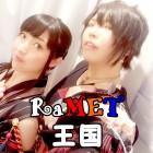20190830~RaMET王国