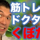 サムネ 紹介動画
