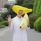 バナナ先生プロフィール