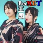 20210108~RaMET王国